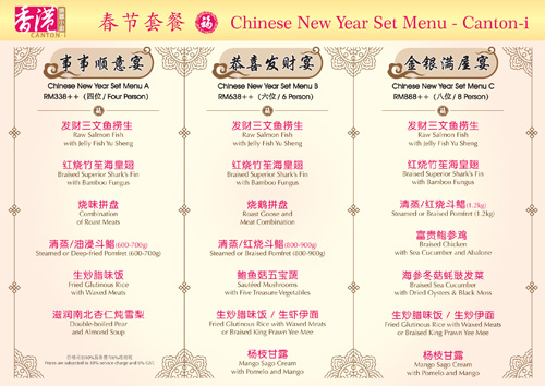 Imperial Restaurant Chinese New Year Menu
