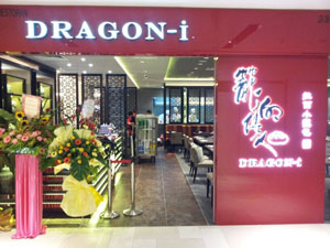 restaurant dragon city